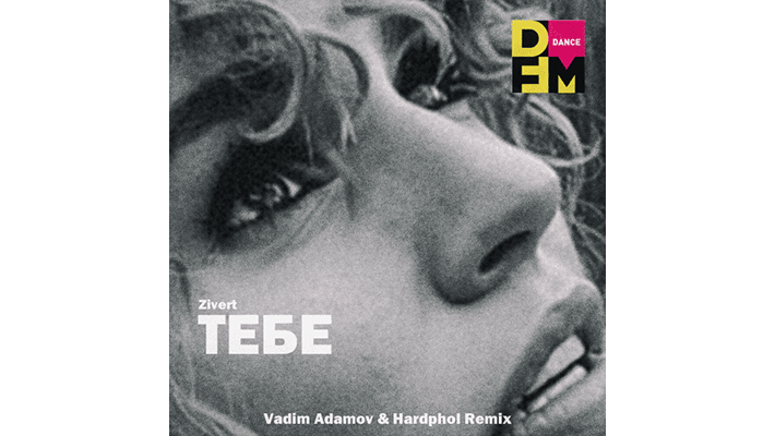 Zivert - Тебе (Vadim Adamov & Hardphol Remix)