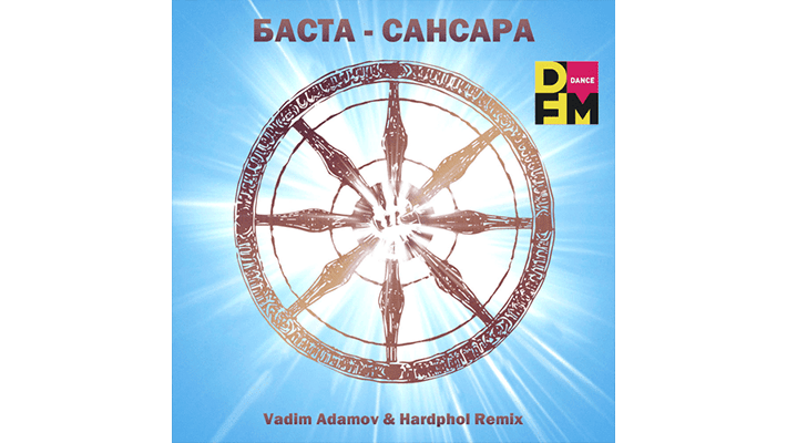 Баста - Сансара (Vadim Adamov & Hardphol Remix)